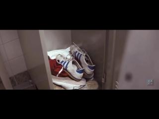 Adidas – Break Free