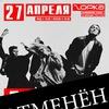АССАИ || 27.04.2017 || Ярославль ОТМЕНА