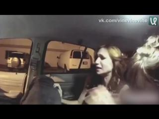 Розыгрыш в такси