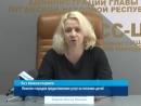 ГТРК ЛНР. Изменен порядок предоставления услуг по питанию детей. 23 мая 2017