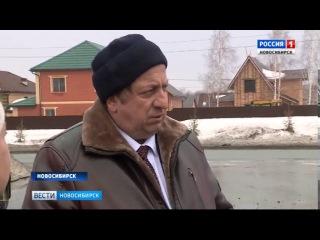 Ленин не помог новосибирцам ездить на маршрутке со скидкой