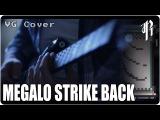 Megalo Strike Back - Metal Cover RichaadEB