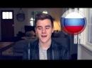 Каминг Аут Connor Franta в русской озвучке