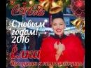 Coca-Cola Россия-Ёлка Праздник к нам приходит. ❄ НОВЫЙ ГОД 2017