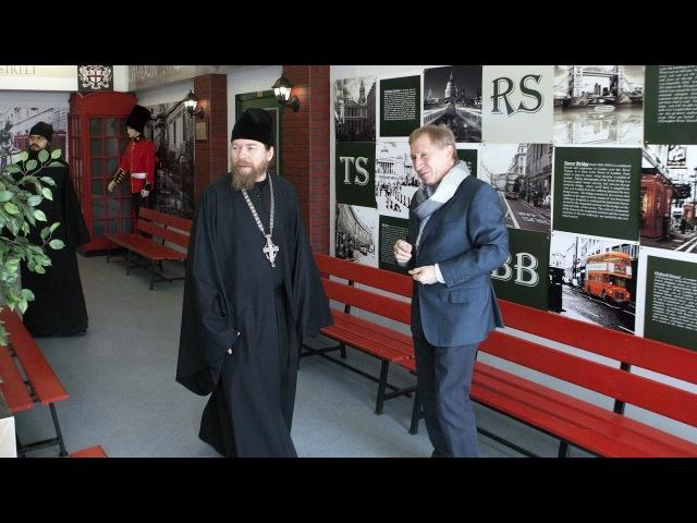 Епископ Тихон (Шевкунов). Беседа с учащимися 1-го МОК