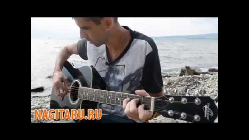 Легкая и красивая мелодия на гитаре для новичков - Подробный разбор