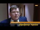 Канал ICTV Факти. Выпуск от 26. 01. 2017 г. Пенсионная реформа в Украине