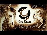 Песочная анимация, Тори Воробьёва для компании SevStar