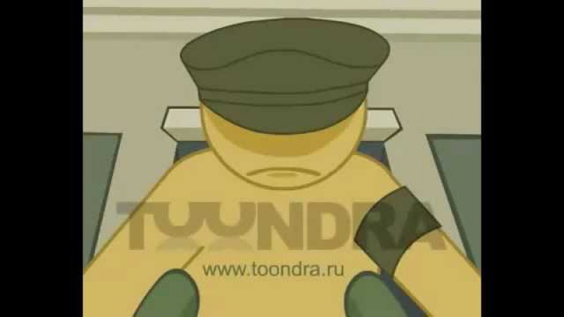 Ленинград Меня зовут Шнур