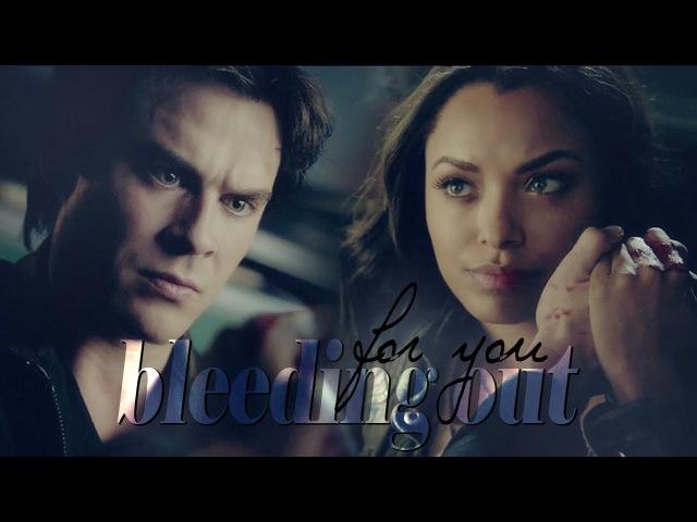 Damon Bonnie | Bleeding out for you.