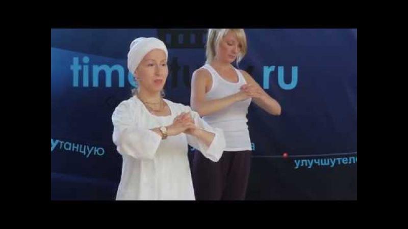 КУНДАЛИНИ ЙОГА ТЕМА раскрытие сердца УРОК 7 на канале таймстади