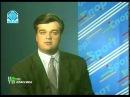 Футбольный Клуб 09 09 1994
