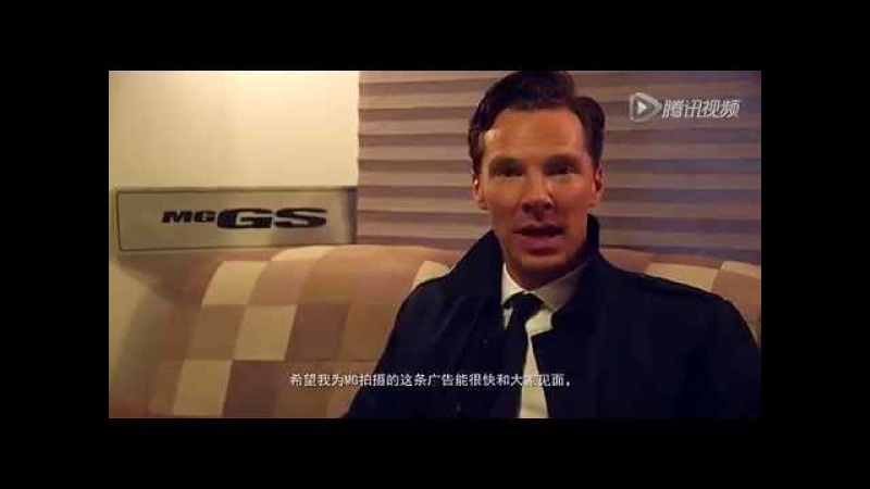Benedict Cumberbatch - MG Commercial - Making Of