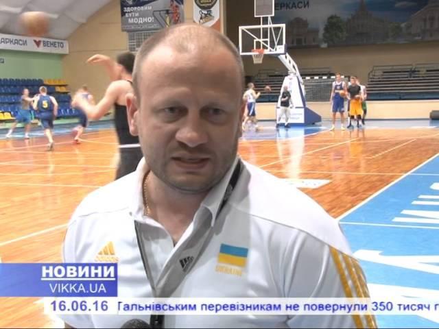 Зіркові баскетболісти країни у Черкасах готуються до чемпіонату Європи
