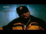 Mack 10 and Ice Cube - Hoo-Bangin'