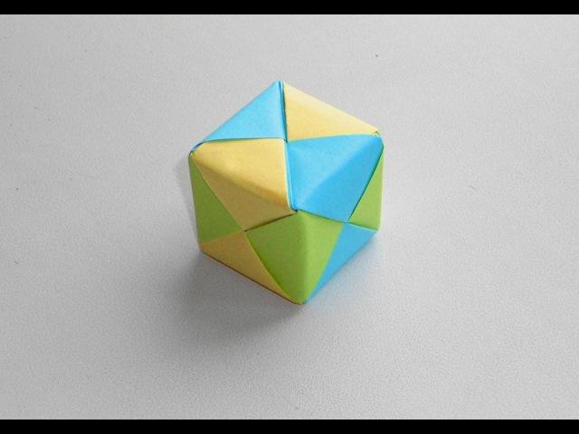 Кубик из бумаги Оригами куб