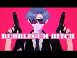 Nightcore ¬ Bubblegum Bitch {Male Version}