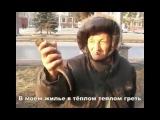 видео прикол 2017 Самые угарные бабки инета  Подборка