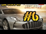test drive unlimited 2 часть#6