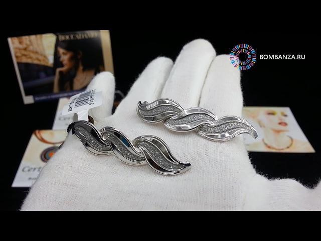 Серьги Boccadamo Nodo d'Amore, XOR171 BW/S. Элитная бижутерия из Италии