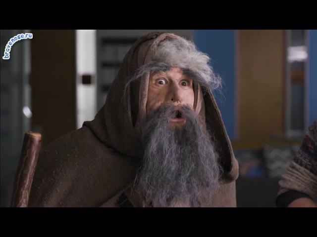 Assh*le Wizard Won't Reveal His Secrets RUS на русском по русски