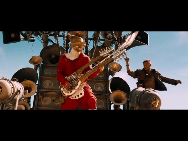 Guitar Hero On The Fury Road (x6)