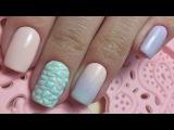 Трёхцветный градиент. Объемный дизайн ногтей.