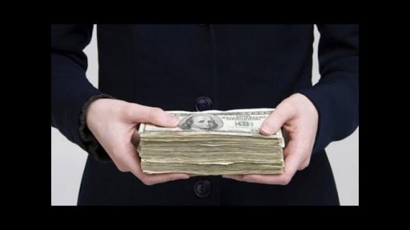 Как заработать деньги? В какой сфере лучше трудиться? Куда вкладывать заработанное?