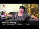 Наш спецкор Ульяна Скойбеда узнала какие версии по поводу второй «Кущевки» ходят в народе