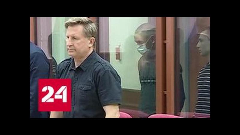 Приговор по делу Тропиканки: главный обвиняемый получил 19 лет колонии