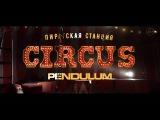 Пиратская Станция Circus Moscow 29.10.16 Promo #2 Radio Record