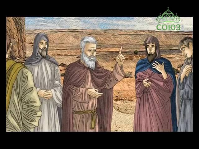 20 августа. Преподобный Ор, пустынник Фиваидский