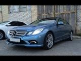Выбираем бу авто Mercedes-Benz E-klasse Coupe 250 (бюджет 1.100-1.200тр)