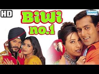 Biwi No.1 (HD) Full Comedy Movie – Salman Khan | Karishma Kapoor | Anil Kapoor | Sushmita Sen | Tabu