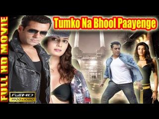 Tumko Na Bhool Paayenge (2002)   Salman Khan   Sushmita Sen   Diya Mirza   Full Hindi Movies