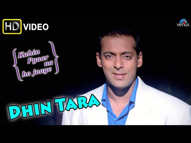 Dhin Tara HD Full Video Song Kahin Pyaar Na Ho Jaaye Salman Khan Jackie Shroff