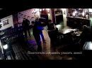 Драка и стрельба в ночном клубе