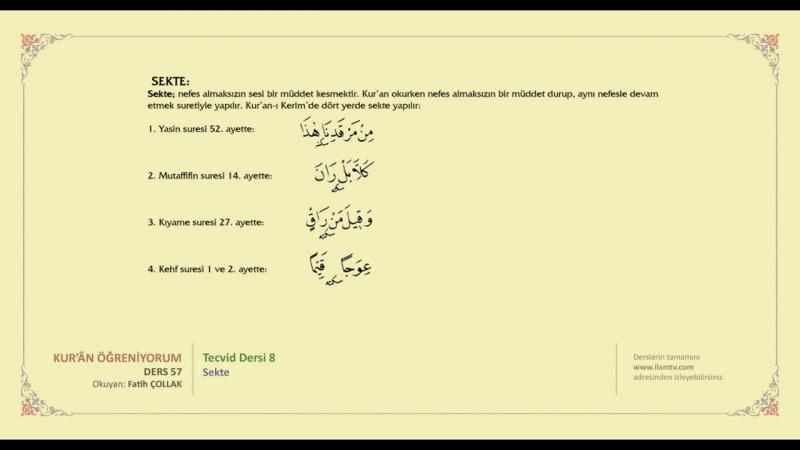 Kuran Öğreniyorum 57 - Tecvid Dersi 8 - Sekte (Fatih Çollak)