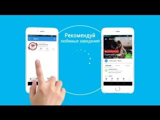 Обзор мобильного приложения UDS Game (скачай бесплатно на App Store и Google Play)