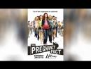 Договор на беременность (2010) | Pregnancy Pact