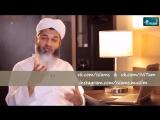 Как освежить отношения между супругами. Хасан Али.