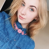 Ирина Мусихина