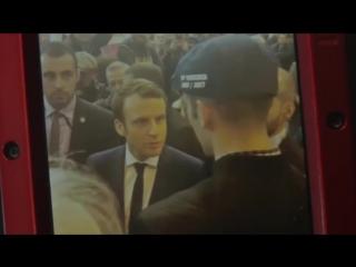 Покушение на кандидата в президенты Франции