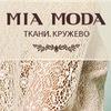 Ткани Кружева MIA MODA
