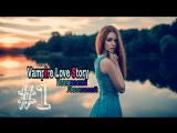 Поляковский Летсплей:3))) Vampire Love Story #1 (Начало)