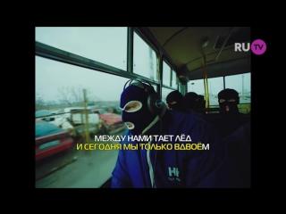 #караоке на RU.TV!