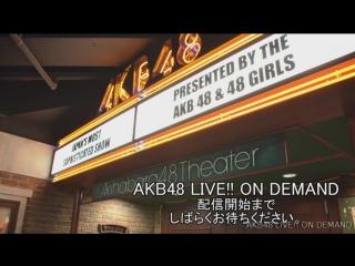 AKB48 161121 Kojima Harunas