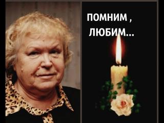 ✩ Мама Валентина Васильевна Цой 8 января 1937 – 28 ноября 2009