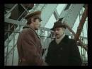 Государственная граница. (1980-1988). Фильм 1 Серия 2. СССР