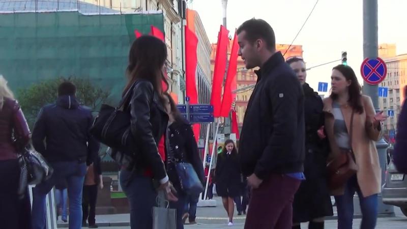 Пикап Знакомство с девушкой на улице №3